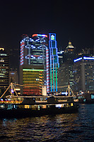Star Ferry At Night