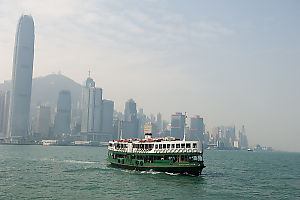 Star Ferry Crossing From Central