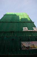Building Wrapped In Green