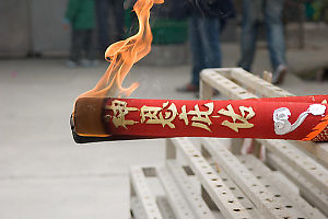 Large Incense Stick Burning