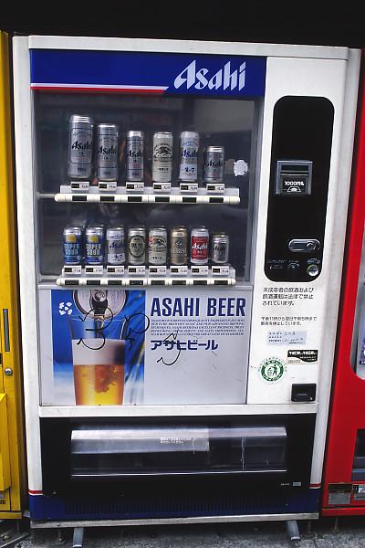 BeerVendingMachine.jpg