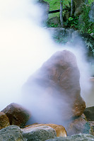 Steaming Rock at Umi Jigoku
