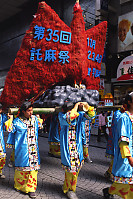Culture Day Float