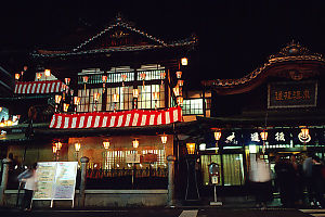 Front Of Dogo Onsen At Night