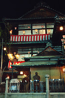 Side Of Dogo Onsen At Night