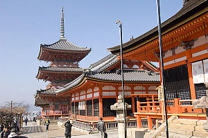 Pagoda With Two Other Buildings