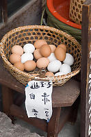 Onsen Eggs For Sale
