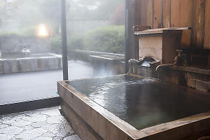 Inside Hot Spring Bath And Outside