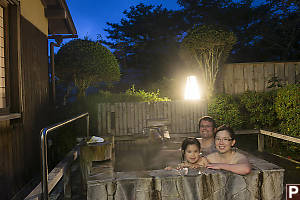 Us In The Outdoor Hot Spring Bath