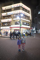 Four Story Restaurant In Shibuya
