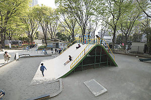 Giant Wide Slide In Shinjuku Chuo Park