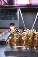 Deep Fried Cuttlefish